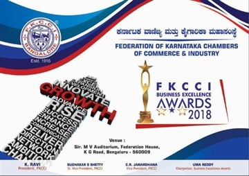 FKCCI Business Excellence Awards